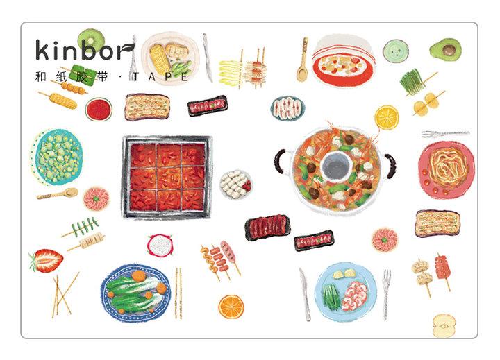 手账素材图片美食打印